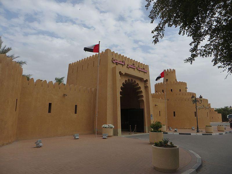 Sheikh Zayed Palace, Abu, Dhabi