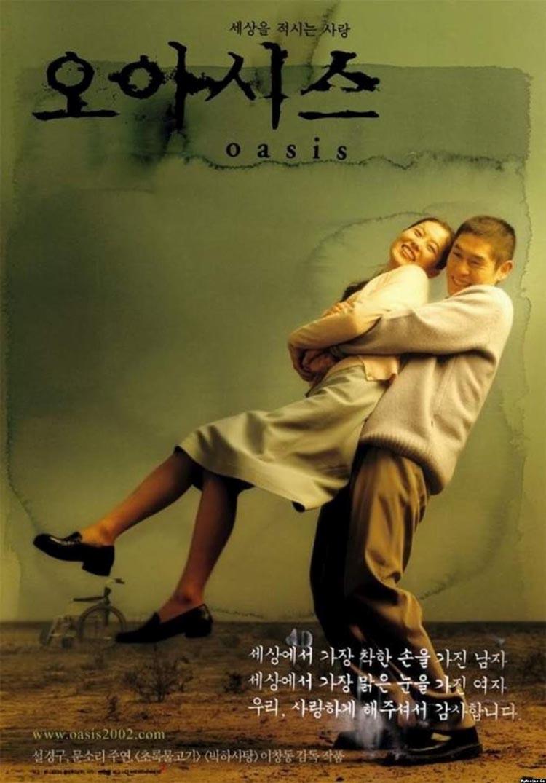 Oasis-1222.jpg