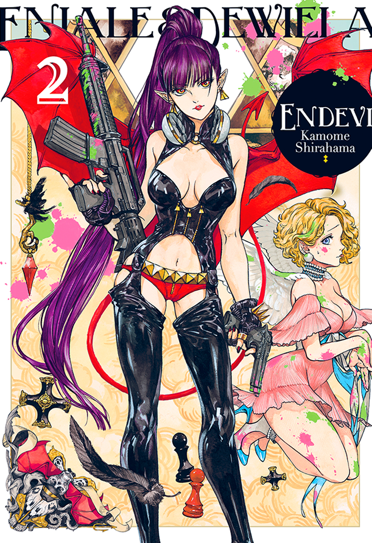 Endevi-2-1024x1024.png