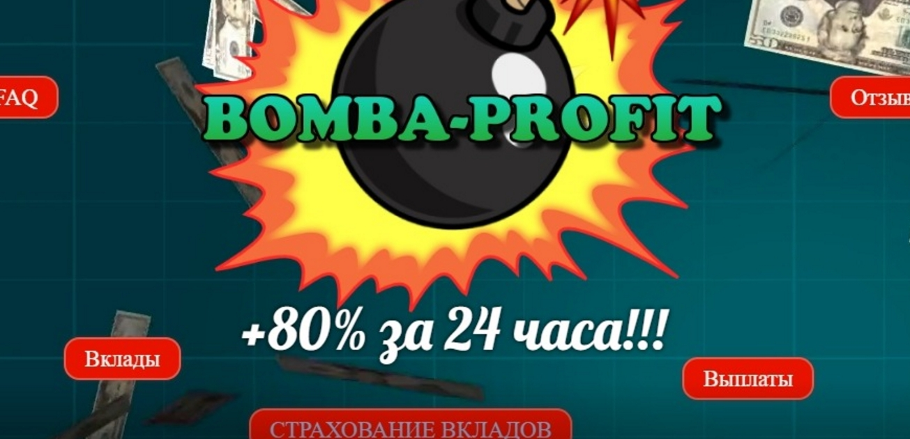 BOMBA-PROFIT