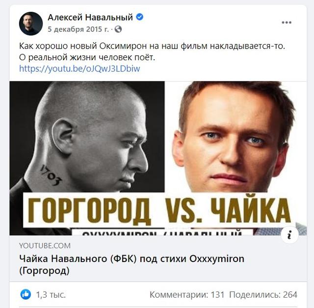 https://i.ibb.co/b6T5xF1/131101123045-navalny-march-2011-304x171-bbc.jpg