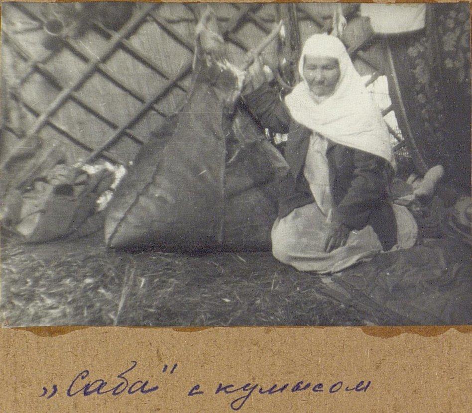 1899-1950.jpg