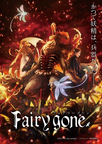 Fairy Gone الحلقة 4