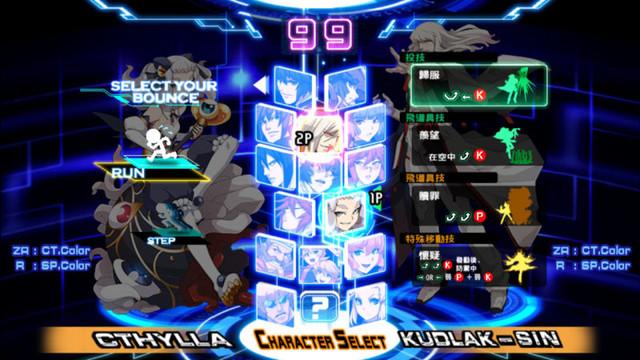 《混沌代碼:新生浩劫》Nintendo Switch™中文版,今天上市! 003