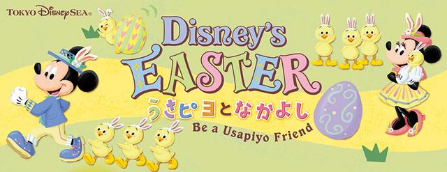 [Tokyo Disney Resort] Le Resort en général - le coin des petites infos - Page 15 Xx34