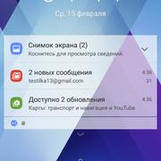 Screenshot-20170215-044452