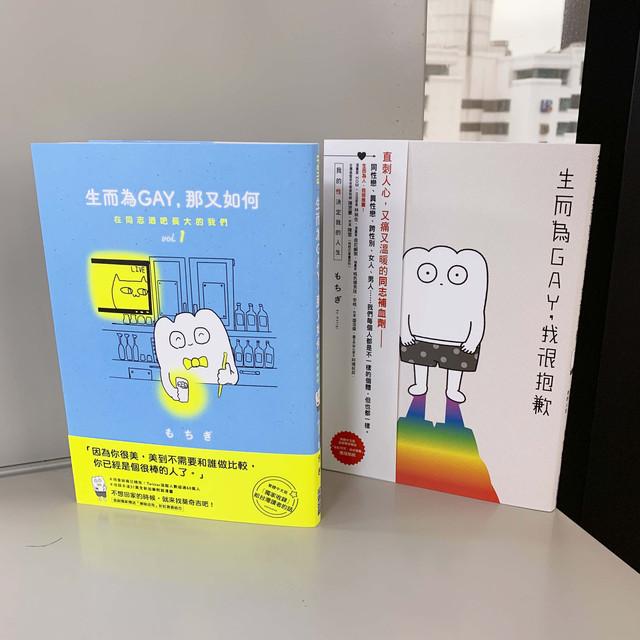 Topics tagged under 尖端 on 紀由屋分享坊 IMG-7211
