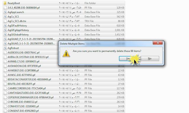حدد كل الملفات بضغط علي Ctrl+A ثم الضغط علي Shift-delete ثم OK
