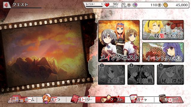 發行商D-techno宣佈手遊《暮蟬鳴泣時命》將於9月3日推出,遊戲目前已開啟事前登錄 Image