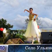 Ulyanovka12-09-20-186
