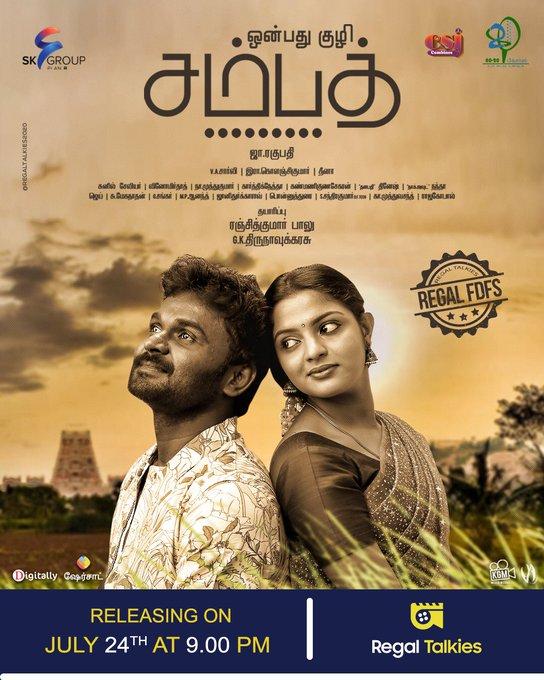Onbathu Kuzhi Sampath 2020 Tamil Movie 480p HDRip 400MB Download