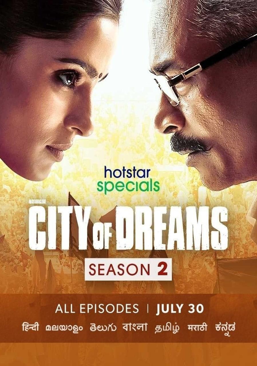 City Of Dreams | 2021 | S02 | Hindi | 1080p | 720p | WEB-DL