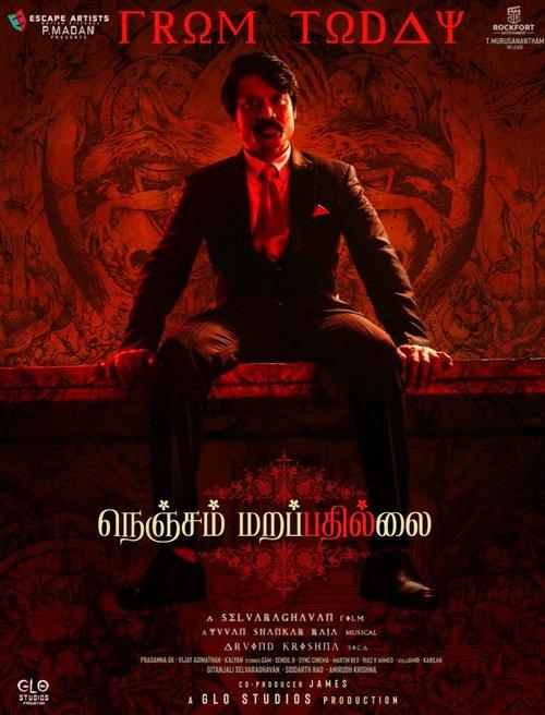 Nenjam Marappathillai (2021) Tamil Movie 480p 400MB Watch Online