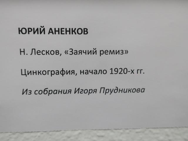 IMG-8640
