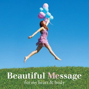 Compilations incluant des chansons de Libera Beautiful-Message-300