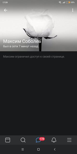 Screenshot-2019-05-02-17-59-26-893-sova-x
