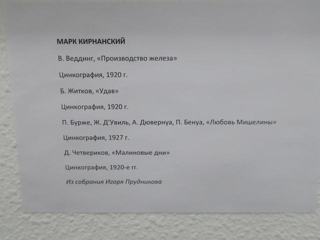 IMG-8702