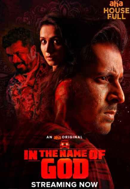 In The Name of God Season 1 Complete (Telugu)