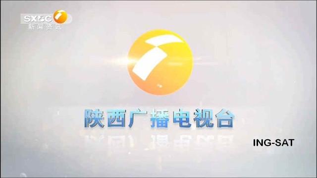c114-IPTV-China-SXBC-News-Channel-logo-1