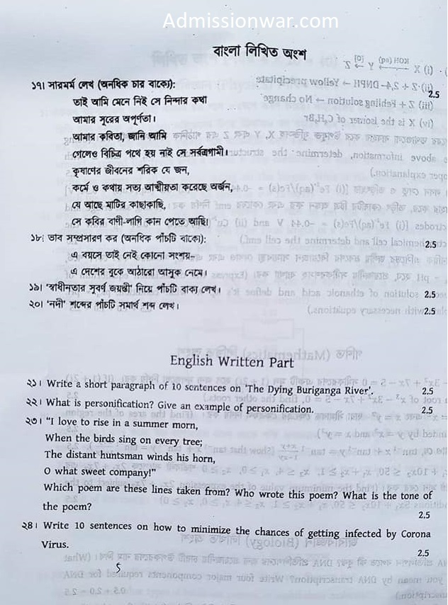 du-a-unit-bangla-english-written