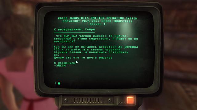 Fallout3-2021-10-17-22-19-12-18.jpg