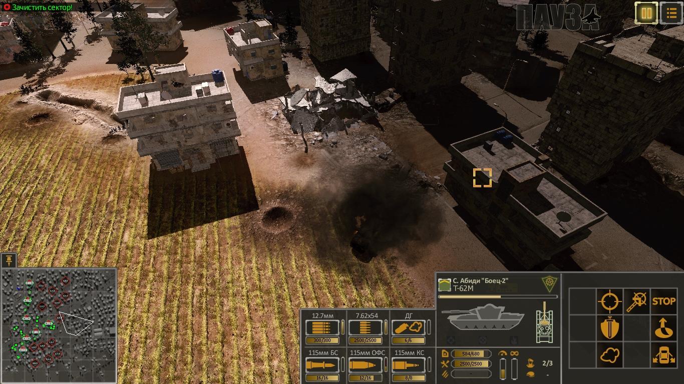 Syrian-Warfare-2021-02-19-04-23-57-259
