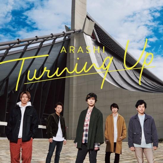 [Single] Arashi – Turning Up