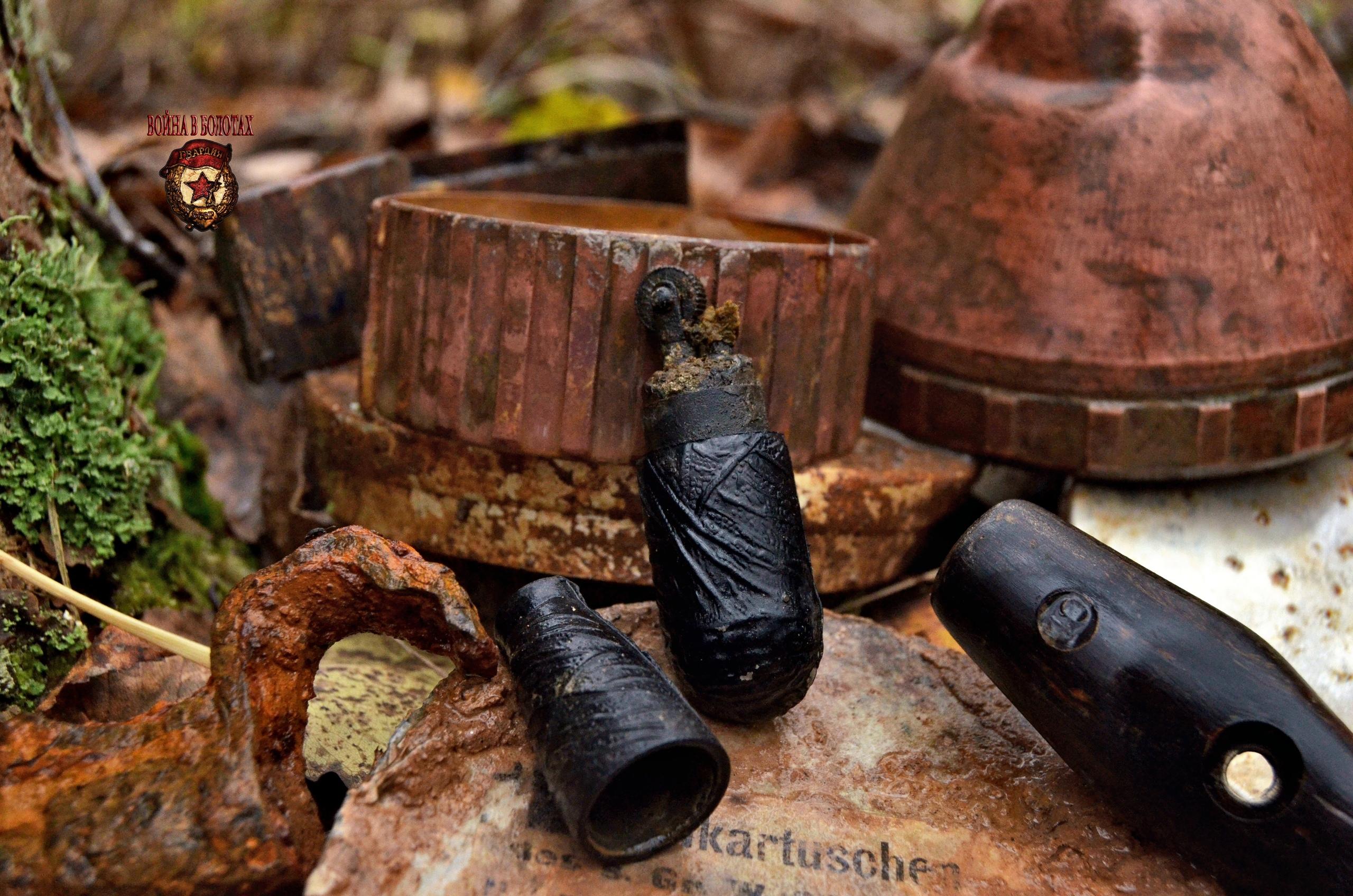 Fancy little German lighter