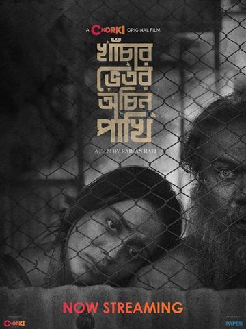 Khachar Bhitor Ochin Pakhi (2021) Bengali Movie 720p Chorki HDRip 900MB Download