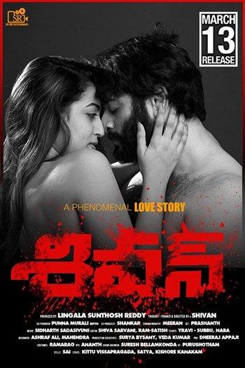 Shivan-poster