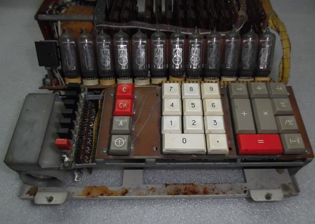 iskra-111m-1976-2-14