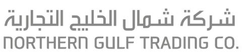 شركة شمال الخليج التجارية