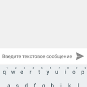 Screenshot-20161207-200516