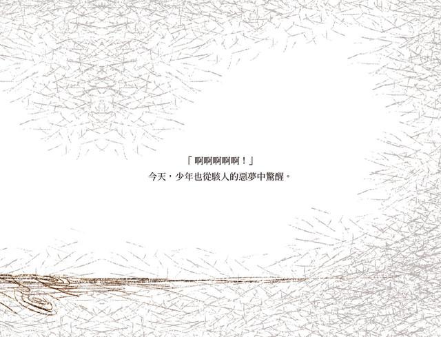 Topics tagged under 繪圖 on 紀由屋分享坊 03