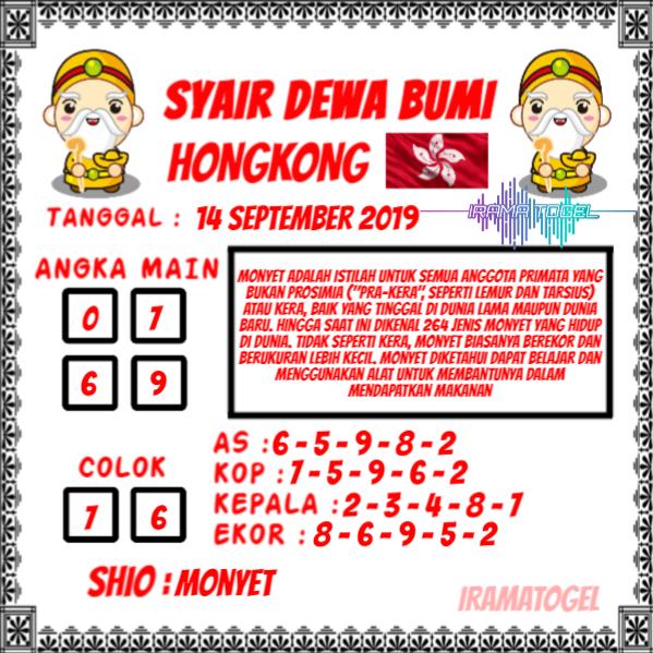 syair-dewa-bumi-hongkong-14-september-2019-2