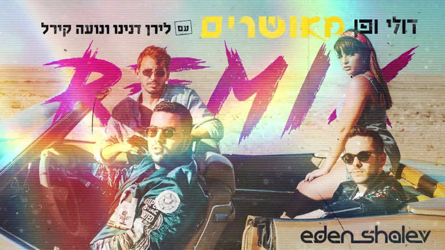 Eden-Shalev-Remix