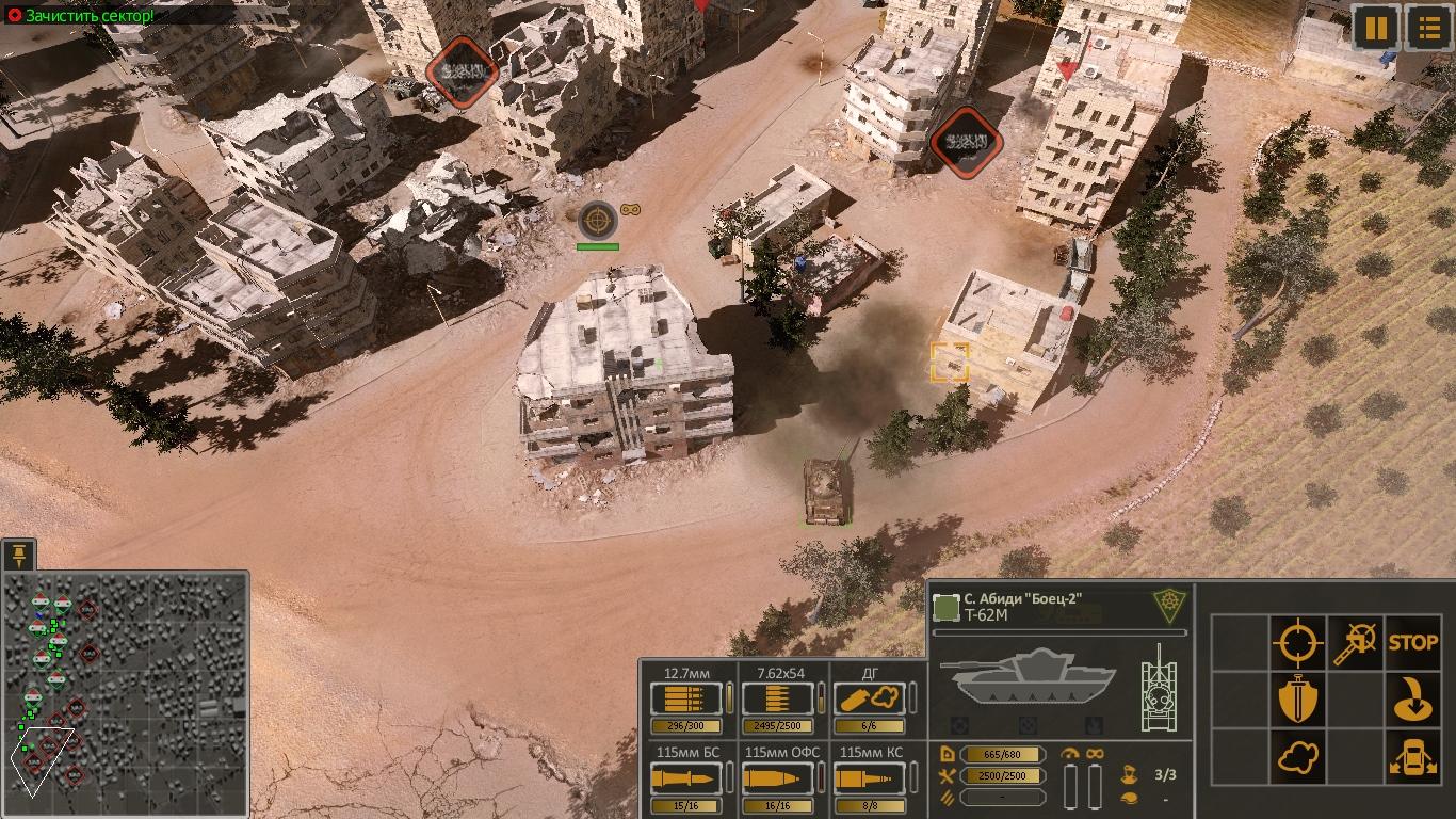 Syrian-Warfare-2021-02-10-20-12-51-315