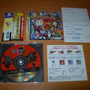 [VENDU] Jeux Saturn Jap DSCN4159