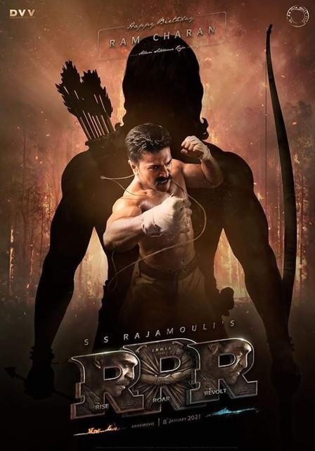RRR Telugu Movie 2021