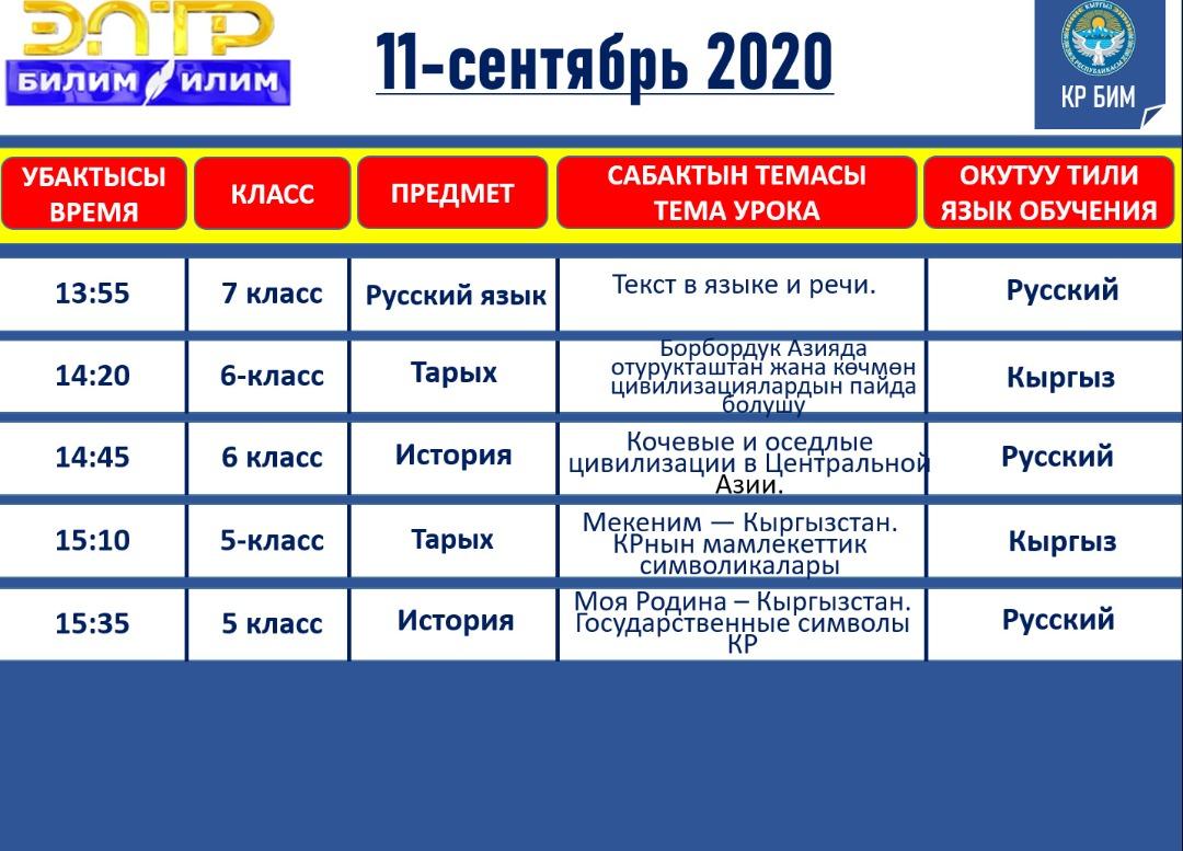 IMG-20200906-WA0019