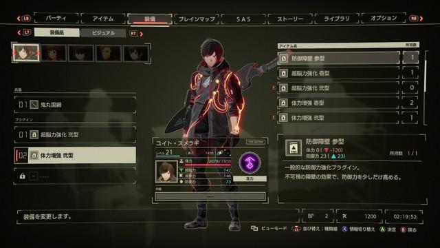 《緋紅結繫》繁體中文版體驗版將於5月21日發布  同步公開最新遊戲情報及雙主角聲優宣傳影片 15