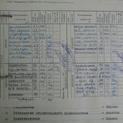 0 6def1 3eeb97f5 XL