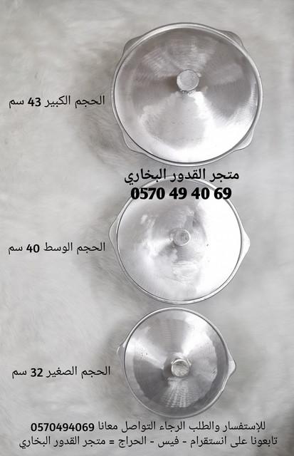 IMG-20200114-091325