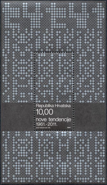 2011. year NOVE-TENDENCIJE-50-OBLJETNICA-BLOK
