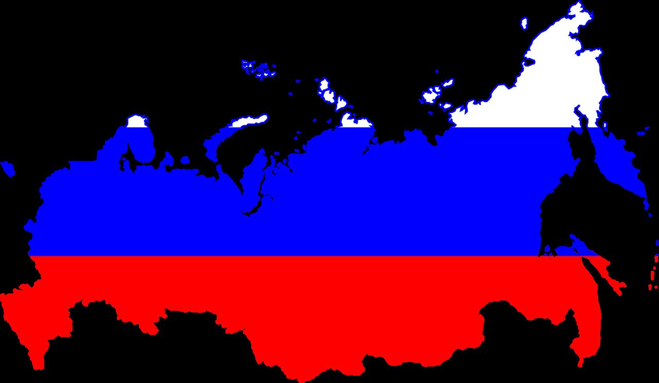 Население России в 2018 году сократилось впервые за 10 лет