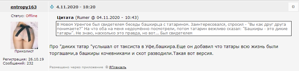 Screenshot-41