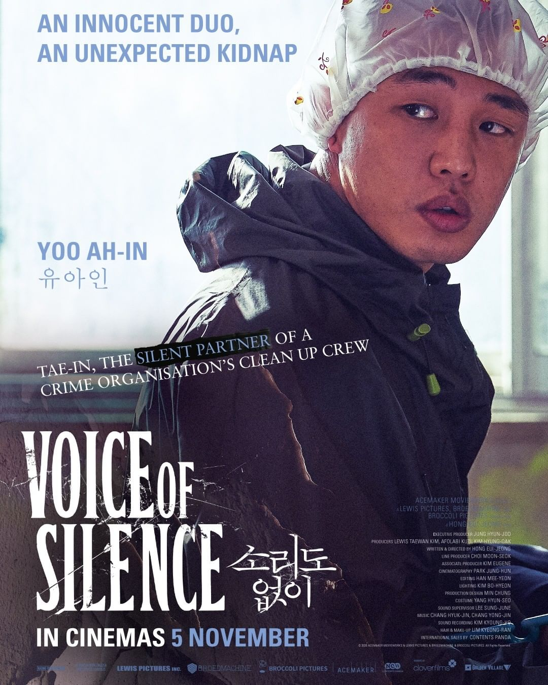 Yoo Ah In VOICE OF SILENCE Media Interviews Part 1 Depicting Real  Ordinariness Beyond Transformation  Yoo Ah In SikSeekLand