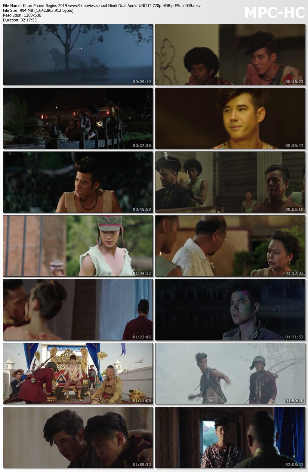 Khun Phaen Begins Screen Shot 2