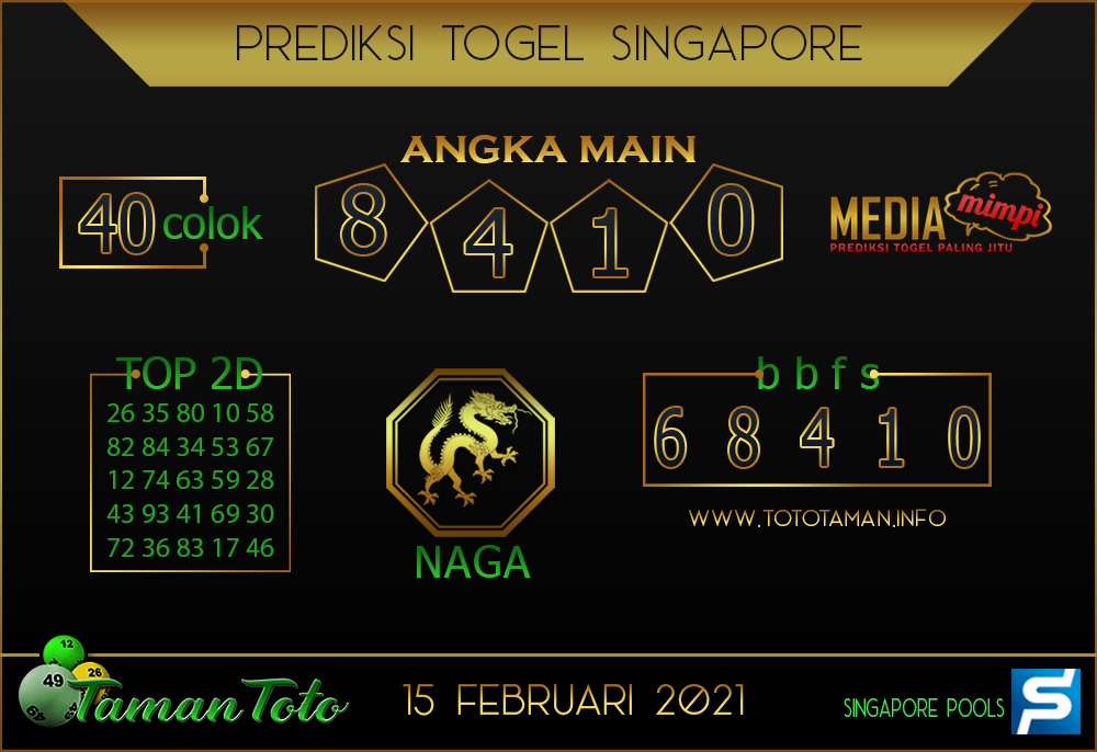 Prediksi Togel SINGAPORE TAMAN TOTO 17 FEBRUARI 2021
