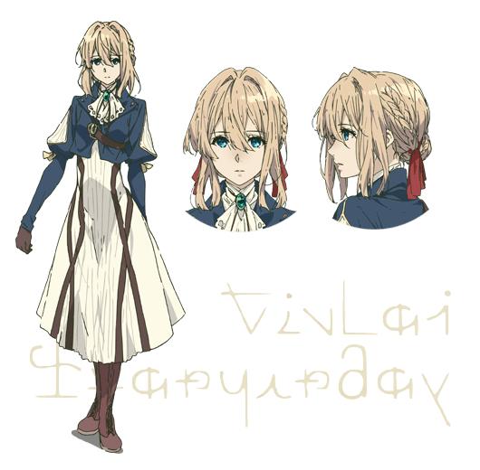 Violet-Evergarden-Character-full-2111792